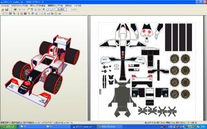Sauber C31 is under construction by pepakura designer image