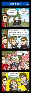 IndyCar cartoon - before the final battle -