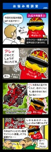 IndyCar cartoon - counselling room -