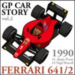 フェラーリ641/2画像