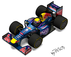RedBull RB9 deformed