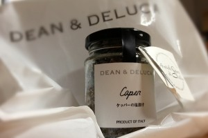 DEAN & DELUCA の塩漬けケッパー