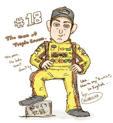 NASCAR Kyle Busch