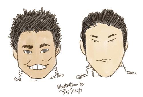 Tsukakoshi and Izawa