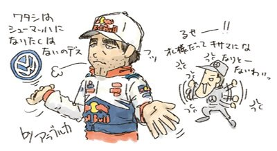 WRC Sebastien Loeb