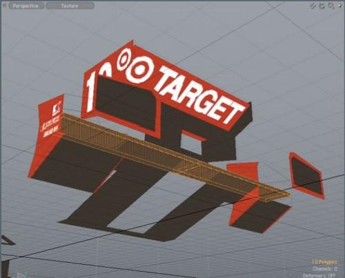 DW12 Target Color 予想図