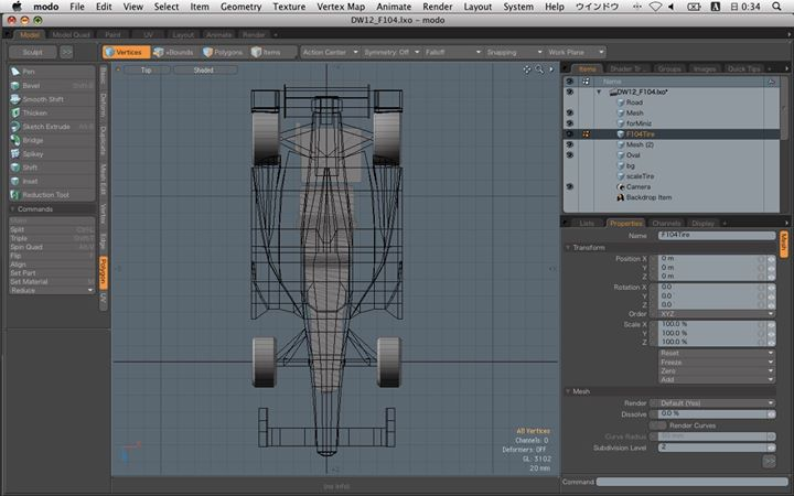 Making Paper Craft Body for F104