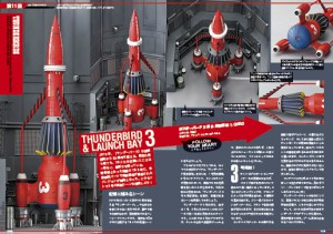 Thunderbirds 3 magazine design
