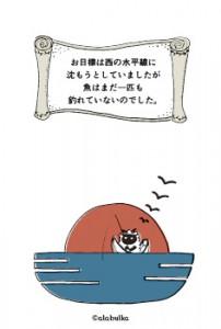 ひつし2015_14