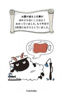 ひつし2015_3