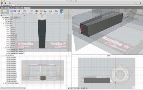 Fusion360でオーバル用フロントウイングを作る【その3】