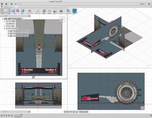 Fusion360でオーバル用フロントウイングを作る【その1】