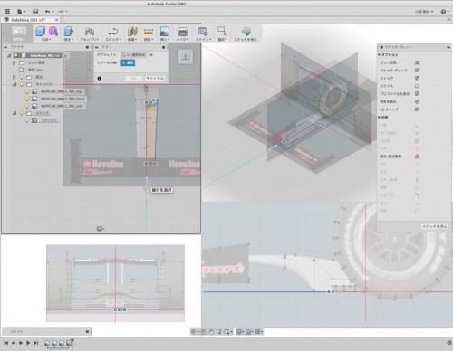 Fusion360でオーバル用フロントウイングを作る【その2】