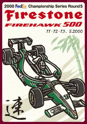 2000年Cart