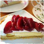 キルフェボンの冬季限定リンゴとプリンのタルト〜カマンベールチーズ風味