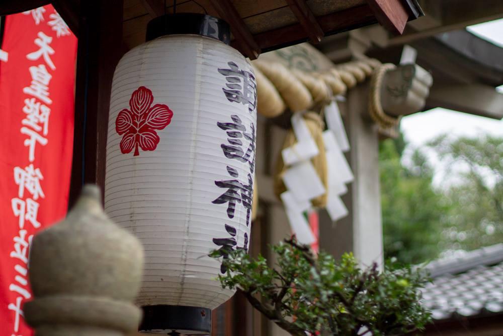 石川町 諏訪神社