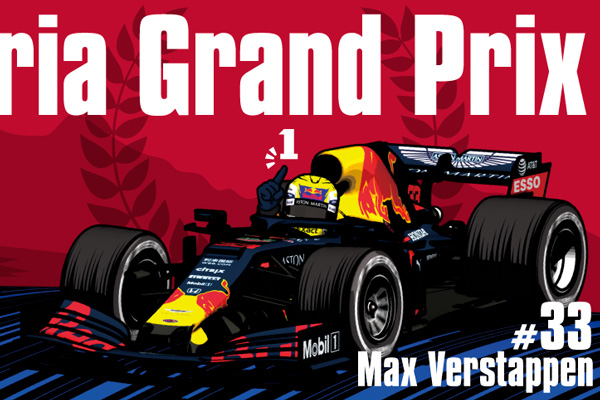 2019 Red Bull Honda 1st Win icon