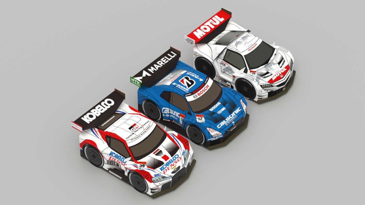 SuperGT 2020 3cars