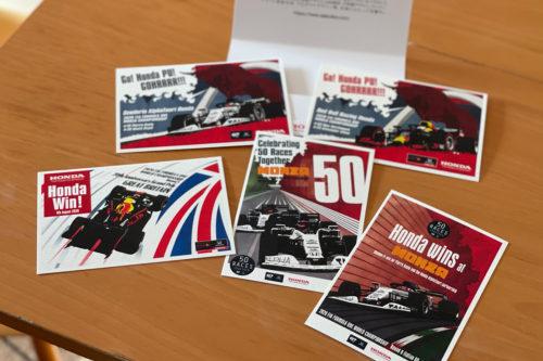 F1のポスターがポストカードになりました