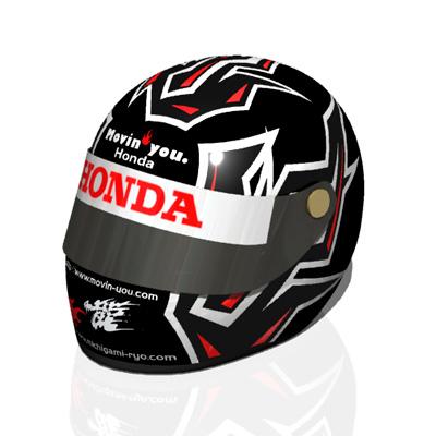 Movin you Honda + 道上龍 コラボヘルメットデザイン